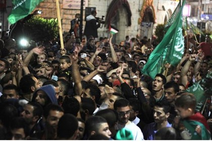 Hamas rally in Ramallah (file)