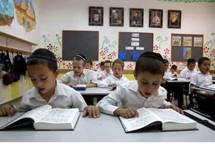 Back to school! Children studying in hareidi city of Beitar Illit