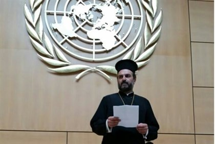 Father Gabriel Nadaf at the UN