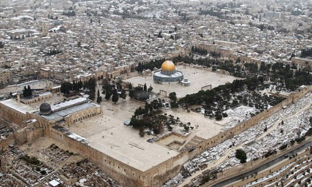 Al Aqsa Mosque (bottom left)