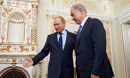 Putin and Netanyahu