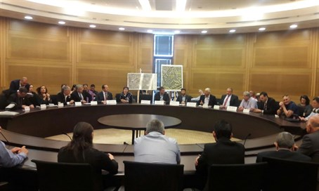 Land of Israel Lobby meeting today