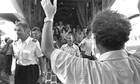 Entebbe hostages arriving in Israel