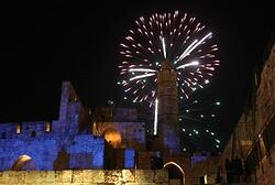 Jerusalem Day fireworks