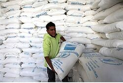 World Food Programme aid to Gaza
