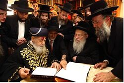 Rabbi Ovadiah (left), Slonim Rabbis