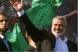Hamas PM Ismail Haniyeh