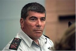 Chief of Staff Ashkenazi