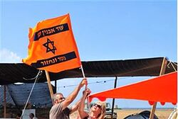 Gush Katif families preparing new homes