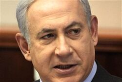 Netanyahu at Cabinet meeting.