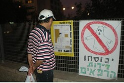 Housing costs protest in Jerusalem