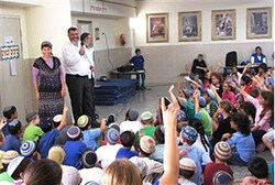 Samaria (Shomron) students start new year