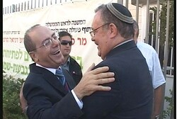 Hershkowitz and Shalom in Givat Shmuel