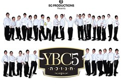 Yeshiva Boys Choir