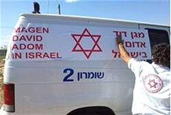 Protesters put back Magen David emblem on ambulance