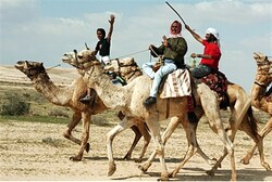 Arabs on Egypt border