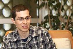 Gilad Shalit