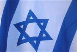 World's Largest Israeli Flag