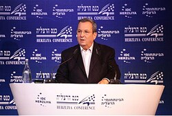 Barak at the Herzliya Conference