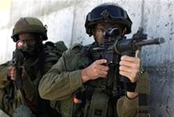 IDF Training Exercise