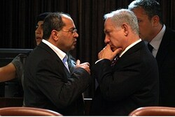 Tibi and Netanyahu (file)