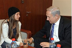 Prime Minister Netanyahu and 14-year-old Tal Hajaj
