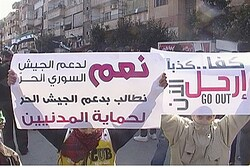 Protesters in Homs, March 2, 2012