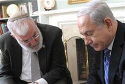 Amidror and Netanyahu