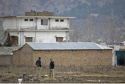 Bin Laden Compound, Abbottabad