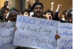 Protests against Assad, March 30 2012