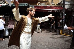King David's birthday celebrated in Tel Aviv