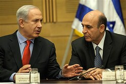 Netanyahu and Mofaz
