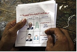Ballot in Egyptian election
