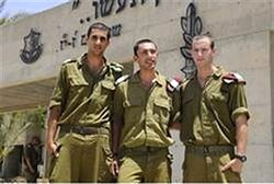 Efrat soldiers graduate officers' course