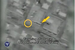 IAF targets Hamas weapons factory in Gaza