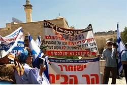 Temple Mount Faithful protest (file)