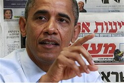Obama, Israeli media (montage)