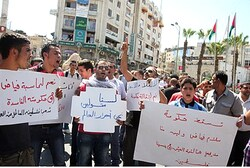 Anti-Fayyad placards at Ramallah protest