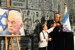 Thursday marked the 17th anniversary of Rabin's assassination