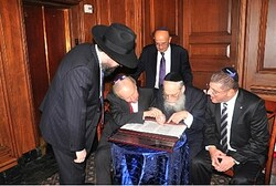 Sen. Lieberman (2nd from left) at completion of writing El Al 'Unity' Torah scroll
