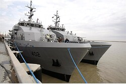 U.S.-made vessels received in Iraq's southern province of Basra,