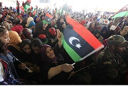 Libyan protests