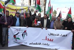 Arab demonstration
