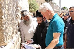 Clinton at Kotel: 'Eye Opening Experience'