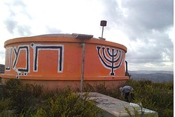 The repainted water tower at Homesh