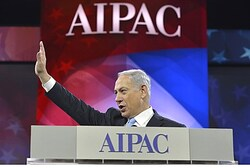 Prime Minister Netanyahu greets audience at AIPAC Policy Conference