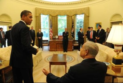 Obama meeting with Netanyahu at White House