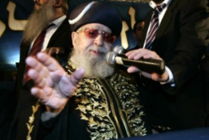 Rabbi Ovadiah Yosef