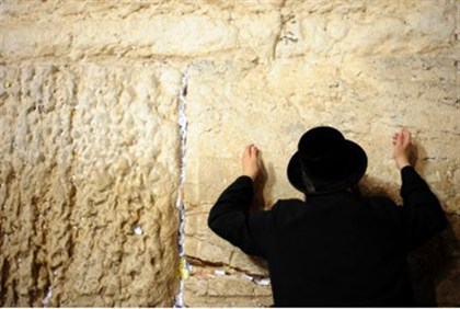 Kotel prayer (file)