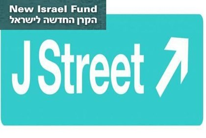 New Israel Fund and J Street logoss